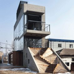 "Sinjinmal Building by Studio_GAON occupies  its site like ""a book in an empty shelf"""
