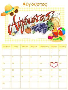 Φίλες και Φίλοι μου Καλημέρα σας   Καλό Μήνα με υγεία   Καλό Σαββατοκύριακο   Παύλος      1  ΕΛΕΣΑ (Ελέσα, Ελέσσα)  ΕΥΚΛΕΟΣ (Εύκλ...