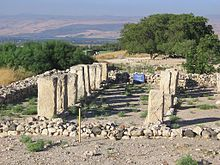 Tel Hazor (Hebrew: תל חצור), also Hatzor, present day Tell el-Qedah, is a tell above the site of ancient Hazor. Hazor was an ancient city located in the Upper Galilee, north of the Sea of Galilee, between Ramah and Kadesh, on the high ground overlooking Lake Merom.  The expedition to Hazor in the mid-1950s under Yigal Yadin was the most important archaeological excavation undertaken by Israel in its early years of statehood. It is the largest archaeological site in northern Israel.