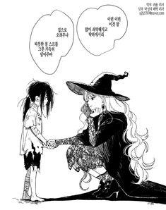 ㅠㅠㅠㅠㅠㅠㅠㅠㅠㅠㅠㅠㅠㅠㅠㅠㅠㅠ리사 마니 똑땅해 흐어어어어어ㅓ엉너무너무 슬퍼어어어어어어ㅓㅇ... Manga, Image Mix, Witch Art, Comic Strips, Body Art Tattoos, Neko, Serenity, Art Drawings, Disney Characters