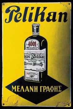 Παλιές έντυπες ελληνικές διαφημίσεις - athensville