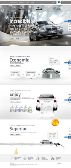 DCafeIn Website - Be My Car