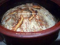 Κουζινοπαγίδα της Bana Barbi: Ψωμί χωρίς ζύμωμα στη γάστρα Cookie Dough Pie, Bread And Pastries, Bakery, Recipies, Pork, Food And Drink, Cookies, Breakfast, Desserts