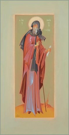 "by George Kordis Greece ___"" Religious Images, Religious Art, Anthony The Great, Byzantine Icons, Art Icon, Orthodox Icons, Sacred Art, Bible Art, Christian Art"
