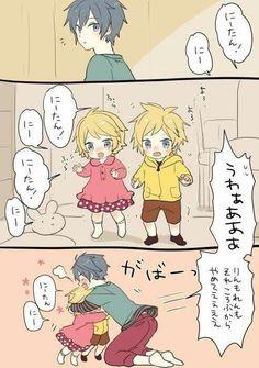 Kaito, Rin and Len - Vocaloid
