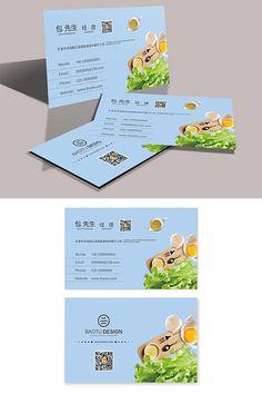 Atmospheric high-end restaurant western food restaurant business card template Food Template, Templates, Western Food, Business Cards, Restaurant, Free, Lipsense Business Cards, Stencils, Diner Restaurant
