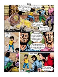 DEAD END- (16) - SJCOMICSSJCOMICS | Mobile Version Comics Pdf, Dead Ends, Comic Books, Movie Posters, Movies, Films, Film Poster, Cinema, Cartoons