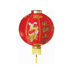 Chinese Festival & Celebration Paper Lantern ($500) ❤ liked on Polyvore featuring home, home decor, asian, oriental, red, chinese home decor, red paper lanterns, red home decor, red chinese lanterns and red lantern