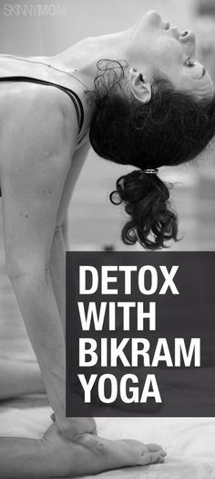 Learn about BIKRAM yoga and if it's right for you.