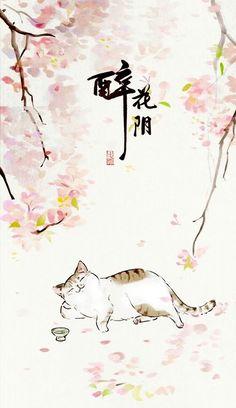 Sakura no ki...