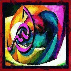DesertRose♡beautiful Allah calligraphy art♡