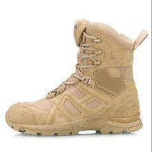 ATZB Hombres Botas de Desierto Botas de Combate Táctico Militar Del Ejército Del Deporte Al Aire Libre Zapatos de Senderismo de Otoño Altas Botas De Cuero Masculinos de Viaje(China (Mainland))