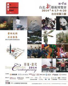 José Higuera Art Revolution Taipei 2014 Taipei, Revolution, Pandora, Movies, Movie Posters, Art, Films, Film Poster, Cinema