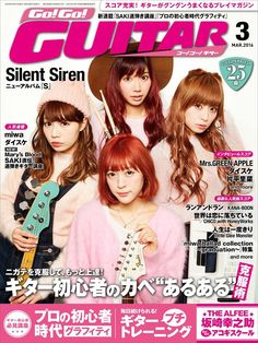 Silent Siren; On Go! Go! Guitar March 2016 issue There will be an interview with Sai Sai on their upcoming album 'S', as well as a look on the equipment they use and a live report. Band scores are also included. Silent Siren's 'Happy Marry' and...