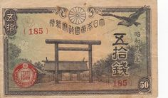 Wartime Currency of Imperial Japan