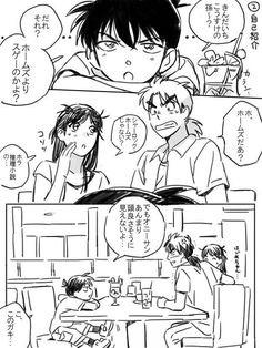 たおる (@taoru0523) さんの漫画   17作目   ツイコミ(仮) Kindaichi Case Files, Case Closed, Kaito, Anime Comics, Conan, Fan Art, Cartoon, Manga, Manga Anime