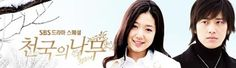 pic+of+korean+dramas | Title: Tree of Heaven / Heaven's Tree / Trees in Heaven / Chunkookeh ...
