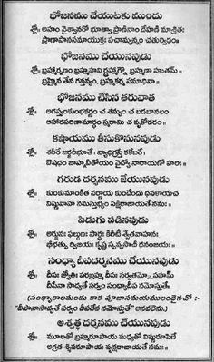 TELUGU WEB WORLD: 07/21/11 Writing Quotes Inspirational, Telugu Inspirational Quotes, Vedic Mantras, Hindu Mantras, Astrology Telugu, Hindu Vedas, Telugu Jokes, Jesus Songs, Hindu Rituals