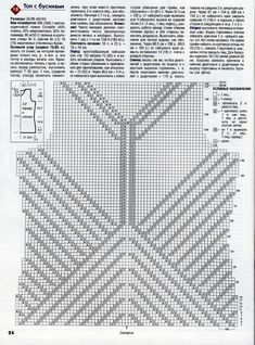 Photo from album Lace Knitting Stitches, Knitting Paterns, Knitting Videos, Knitting Charts, Knit Patterns, Knitting Projects, Clothing Patterns, Hand Knitting, Crochet Doily Diagram