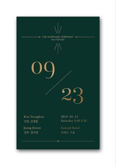 opening deep green-Opening Hour – The Best Ideas Magazine Layout Design, Book Design Layout, Print Layout, Design Design, Graphic Design, Invitation Card Design, Wedding Invitation Design, Invitation Cards, Invitations