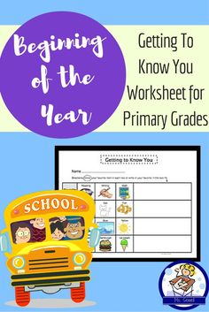 Put this worksheet out on desks during your school's Open House. It's an easy activity for the kids to work on and gives me a chance to chat with their parents. Graphics support the text, so it is accessible to young students. A nice way to get to know a little about your class before your first day together!