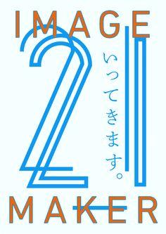 http://www.2121designsight.jp/program/image_makers/  Design : Tadashi Ueda