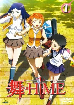 [anime shojo-ai] My Hime Japanese Anime Series, Japanese Film, Anime Dvd, All Anime, Anime Girls, Anime Shojo, Yuri, Mai Hime, Anime Watch