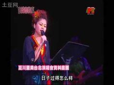 夏川りみ  我只在乎你 (時の流れに身をまかせ)Rimi Natsukawa Japanese Song, Gives Me Hope, My Spirit, Give It To Me, Songs, Music, Musica, Musik, Music Games