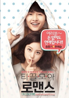 Penny Pinchers - 2011 Korean movie