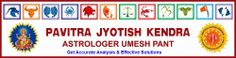 Astrologer Umesh  known as one of the famous best renowned astrologers in Delhi, India and World. Well known for his top varied vedic Astrology services.