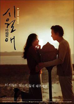 Il Mare (Siworae) Dirección: Hyun-Seung Lee. 2000. 105 minutos www.latuatara.com