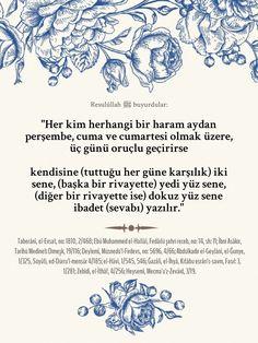 Islam, Quote, Amigurumi, Quotation, Qoutes, Muslim, Quotes, Sayings