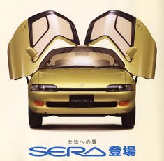 '91 Toyota Sera