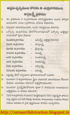 RATNASRI'sHINDU SEVASAMAJ: 8 శుక్రువారముల అష్టలక్ష్మీవ్రతము Hindu Vedas, Hindu Deities, Hinduism, Vedic Mantras, Hindu Mantras, Life Lesson Quotes, Good Life Quotes, Tradition Quotes, Telugu Inspirational Quotes