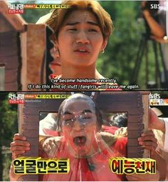 Bahahaha Nah, Daesung. This is why we love you ♡ BigBang