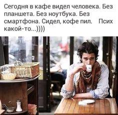 """Демотиваторы #демотиваторы <a href=""""http://www.argo-visa.ru/shengen.html"""">А это для дела или отдыха</a>"""