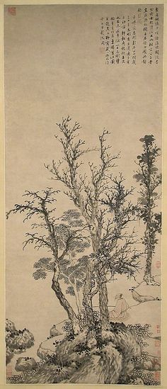 Silent Angler in an Autumn Wood 1475 (Hanging scroll; ink and color on paper) |  Shen Zhou (Chinese, 1427–1509) Period: Ming dynasty
