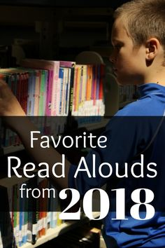 The Unlikely Homeschool: Favorite Read Alouds from 2018