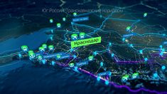 Krasnodar International Airport on Behance Information Visualization, Data Visualization, Interactive Map, Interactive Design, Holography, Isometric Design, Logo Reveal, Map Globe, Postcard Template