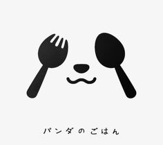 soeda - really like the element of the fork and the spoon forming the eyes and shape to the head, although this is in relation to a restaurant.