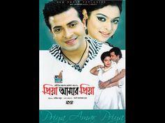 র্সব কালের সেরা, Bangla Movie Priya Amar Priya 2 By Shakib Khan Full HD