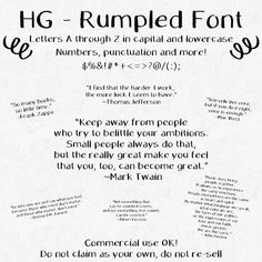 hg-rumpled-previewblog