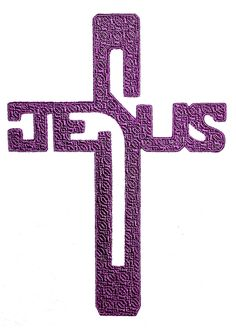 JESUS CROSS Machine Embroidery design 5x7 hoop design by SewingDivine, $3.99