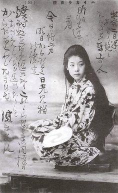 Japanese Woman Photographs