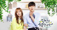 yoo geok dae ❤ park song ah Korean Tv Series, 2015 Movies, Actors & Actresses, Drama, Songs, Princess, Couple Photos, Face, T Shirt