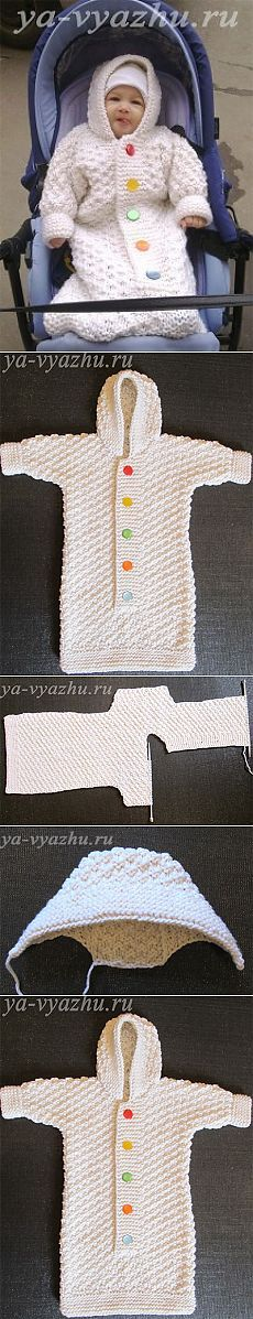 конверт (мешочек) «Снеговик» [ | <br/> Clothes