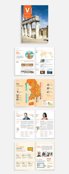 Graphic Design Brochure, Corporate Brochure Design, Brochure Layout, Brochure Template, Magazine Layout Design, Book Design Layout, Print Layout, Magazine Layouts, Presentation Magazine