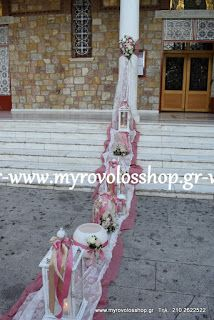 myrovolos : γάμος και βάπτιση άγιος Ιωάννης Ρέντης, vintage διακόσμηση, σάπιο μήλο, δαντέλα