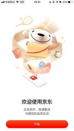3d Character, 3d Design, Banner, Design Inspiration, Teddy Bear, Concept, Projects, Promotion, Illustration