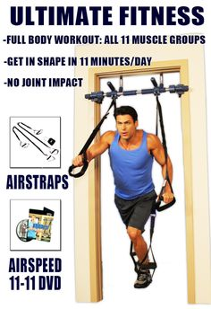 A new way to work out at home. Cardio and strength training for all 11 major muscle groups. #fitness #workout
